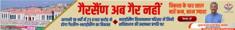 ad-banner